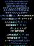 Megaman Model X Sprites