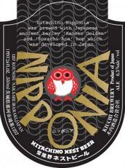 Nipponia Emblem