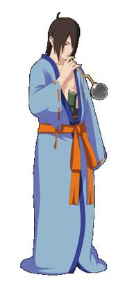 Utakata Uchiha