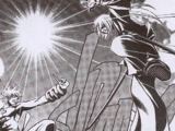 Chapter: Okami