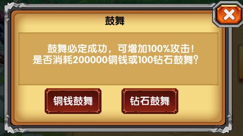 7-1427347796