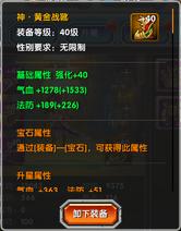 2-1427352064