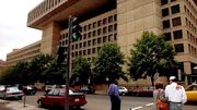 FBI HQ in 1994