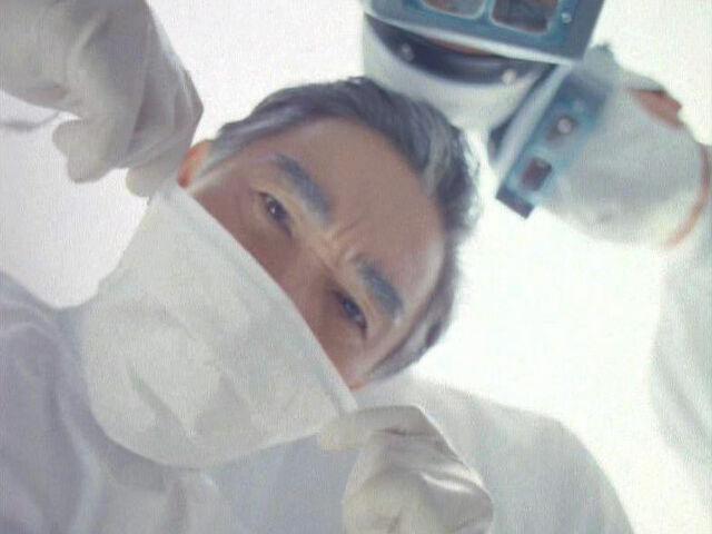 File:Doctor Shiro Zama Nisei.jpg