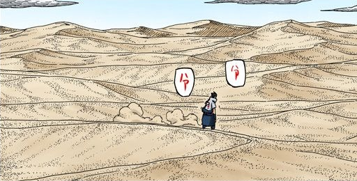 File:Kaguya's desert dimension.png