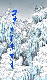 Kaguya's Icy Realm