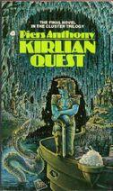 Kirlian Quest Vol 1 1