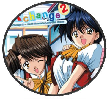 File:X-Change 2.png