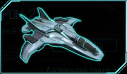 XCOM-EU Interceptor - Raven