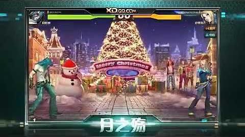 Tsukikage Arashi movelist