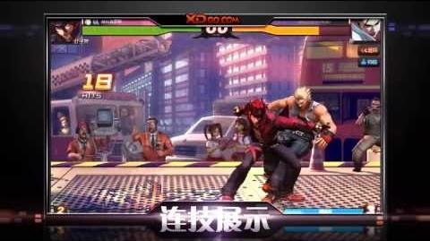 【炫斗之王】 Xuan Dou Zhi Wang Blast Movelist