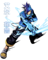 Ell Blue 60t.png