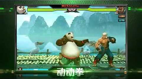 Panda movelist