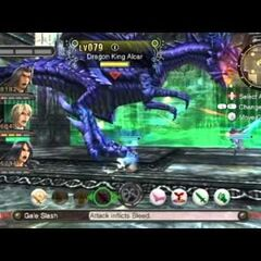The battle against Dragon King Alcar