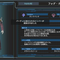 Phog's character infobox in the Japanese version