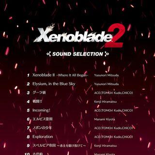 Sound Selection