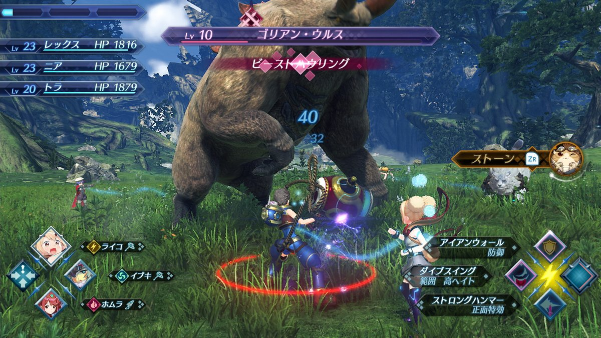 Battle Arts (XC2) | Xenoblade Wiki | FANDOM powered by Wikia