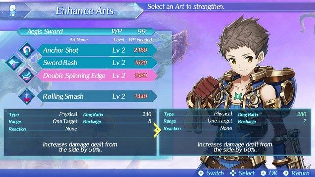 anchor shot xenoblade wiki fandom powered by wikia rh xenoblade wikia com xenoblade chronicles advanced arts manuals locations