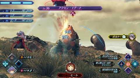 【ゼノブレイド2】戦闘「ドライバーコンボ」