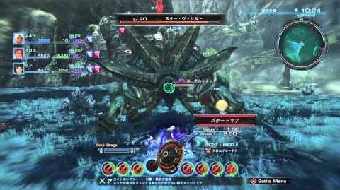 【XenobladeX】オーバークロックギア
