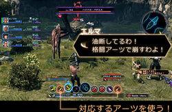 Img battle09 01