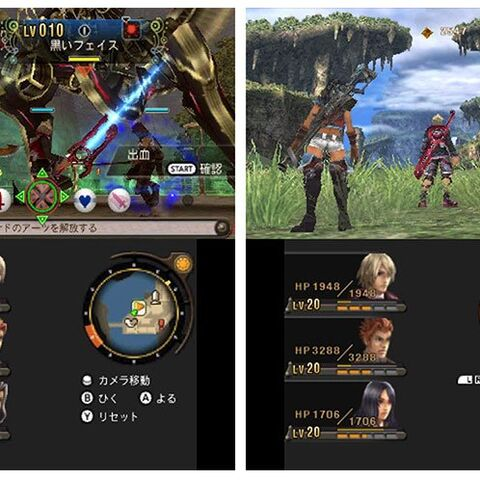 Screenshots of the 3DS version of the game, showing the map, character portraits and party information displayed on the bottom screen