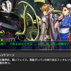Fiora against Metal Face screenshot in <i>Project X Zone 2</i>