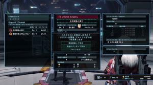 XCX-network-squad-quest-3