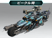 Formula vehicle