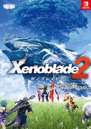 Xenoblade Chronicles Strategy Guide Pdf