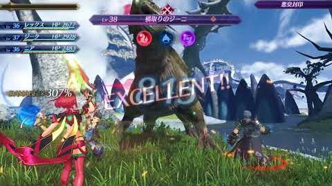 【ゼノブレイド2】戦闘「チェインアタック」