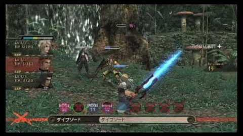 Wii Monado Beginning of The World E3 Trailer