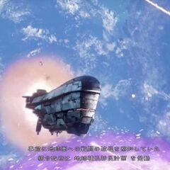 An Ark Ship escaping