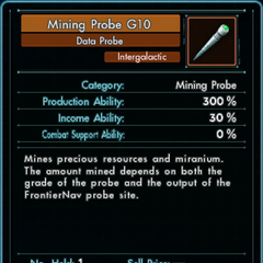 The infobox of a mining probe