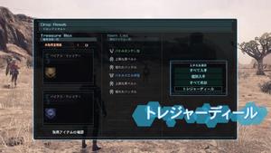 XCX-Treasure-box-1