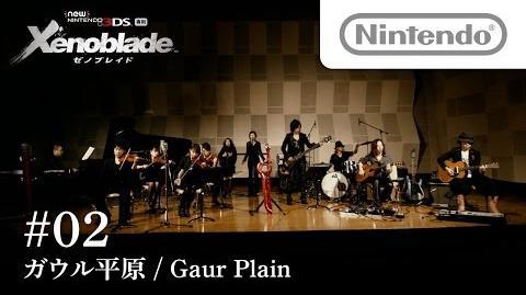 Gaur Plain (music)