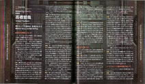 XB2 OST LE Booklet53
