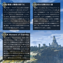XB2T OST Booklet4