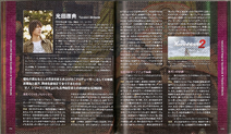 XB2 OST LE Booklet29