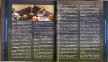 XB2 OST LE Booklet60