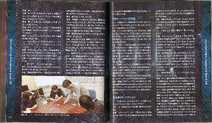 XB2 OST LE Booklet57