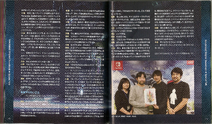 XB2 OST LE Booklet58