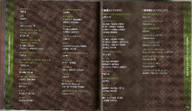 XB2 OST LE Booklet63