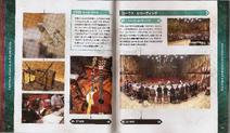 XB2 OST LE Booklet44