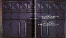 XB2 OST LE Booklet48