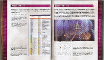 XB2 OST LE Booklet28