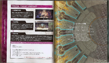 XB2 OST LE Booklet40