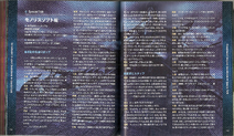 XB2 OST LE Booklet56