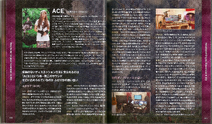 XB2 OST LE Booklet32