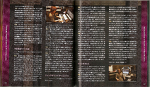 XB2 OST LE Booklet36